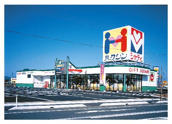 ハクシン長岡アークガレリア店